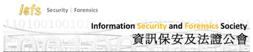 Information Security and Forensics Society (ISFS)